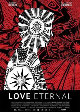 Любовь на века