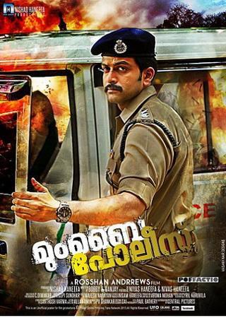 Полиция Мумбая