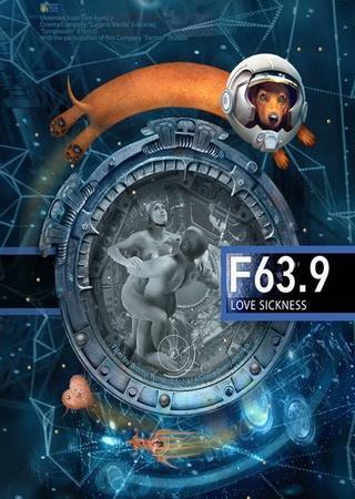 F 63.9 Болезнь любви