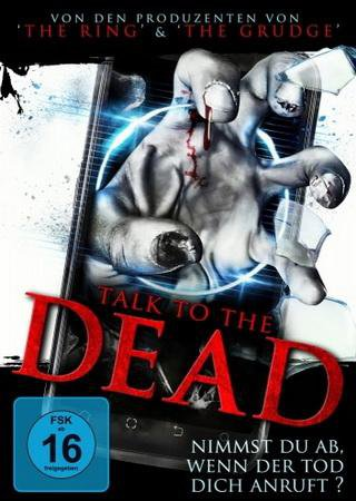 Поговори с мертвецом