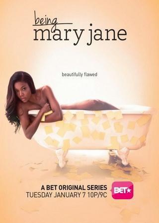 Быть Мэри Джейн (1 сезон)