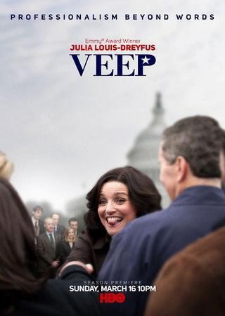Вице (4 сезон)