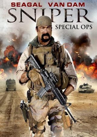 Снайпер: Специальный отряд