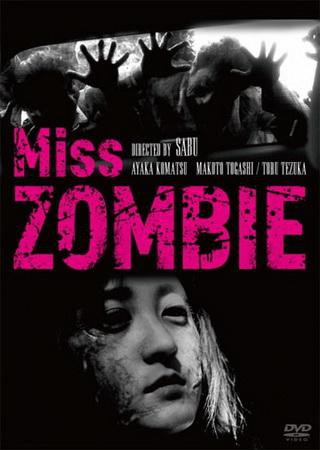 Мисс Зомби