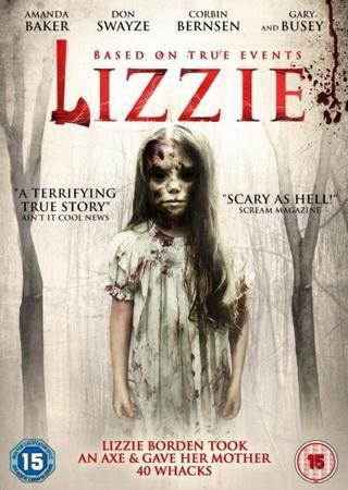 Лиззи