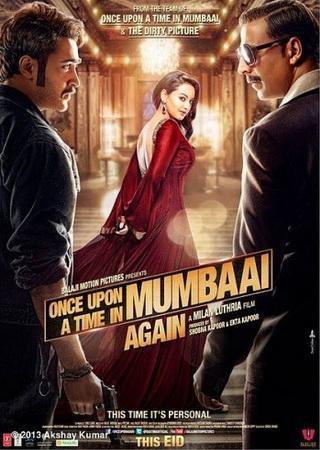 Однажды в Мумбаи. История повторяется