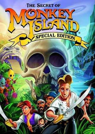 Тайна острова обезьян: Специальное издание