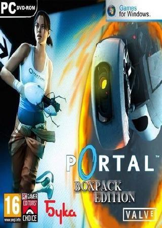 Portal BoxPack Edition