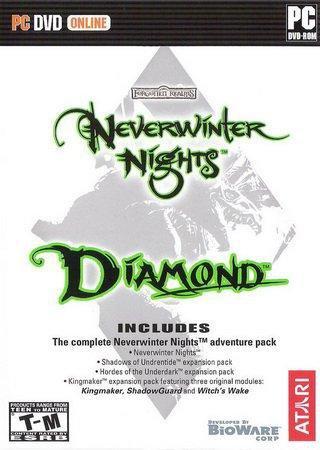 Neverwinter Nights - Diamond Edition