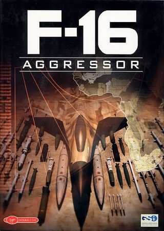 F-16 Агрессор