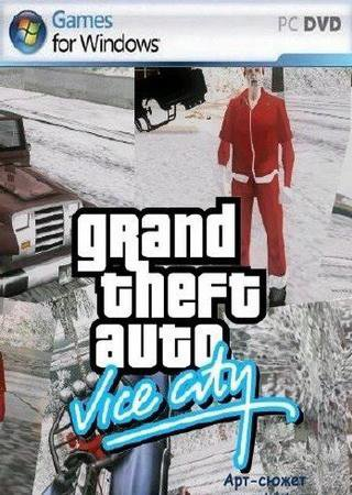 Grand Theft Auto: Vice City NEW Year