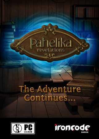 Пахелика 2: Откровения