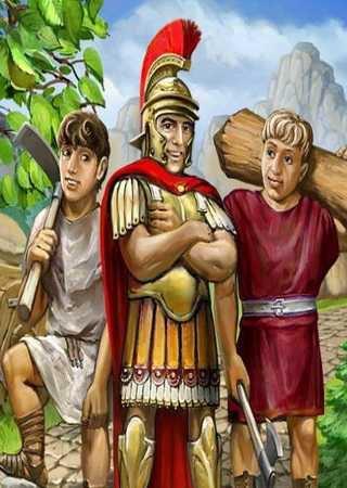 Дoроги Римa