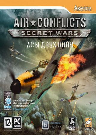 Air Conflicts.Secret Wars: Асы двух войн