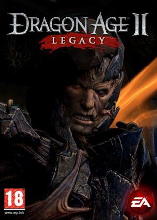 Dragon Age 2: Наследие