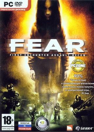F.E.A.R. Director's Cut