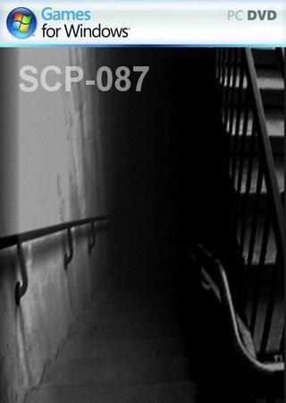 Лестница SCP-087
