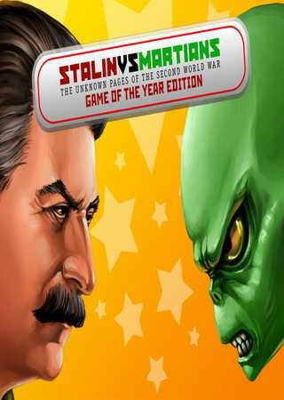 Сталин против Марсиан