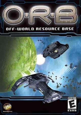 О.Р.Б.: Орбитальные ресурсные базы