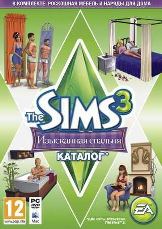 The Sims 3: Изысканная спальня