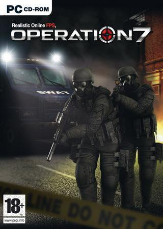 Операция 7