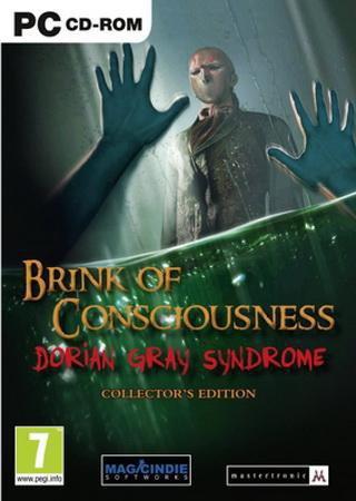 Край сознания. Синдром Дориана Грея. Коллекционое издание