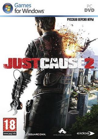 Just Cause 2 - Immortal 3
