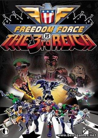 Freedom Force Dilogy