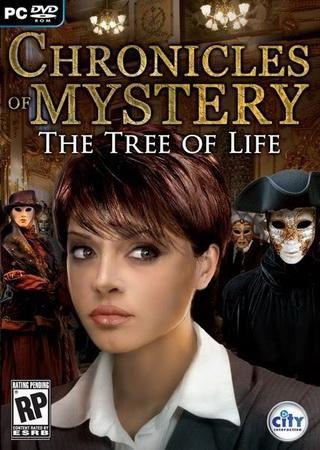 Мистические хроники 2: Дерево жизни