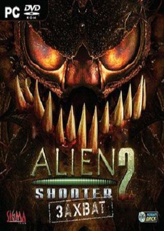 Alien Shooter 2: Захват