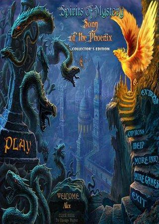 Тайны духов. Песнь Феникса. Коллекционное Издание