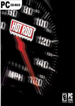 Hot Rod: Дилогия