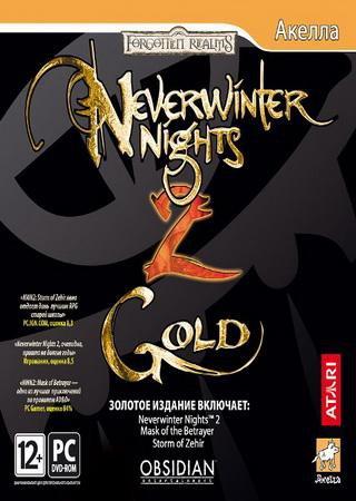Neverwinter Nights 2: Gold Edition