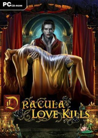 Дракула: Любовь убивает