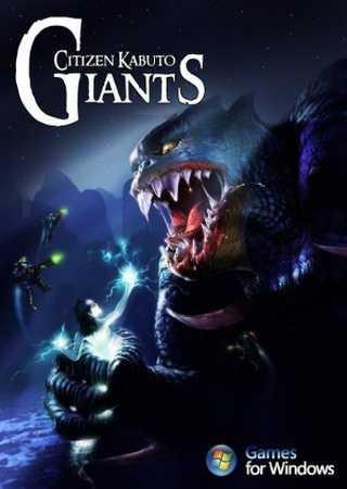Giants - Citizen Kabuto