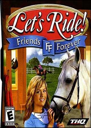Конный клуб: Моя лошадка