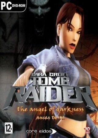 Tomb Raider: Ангел Тьмы