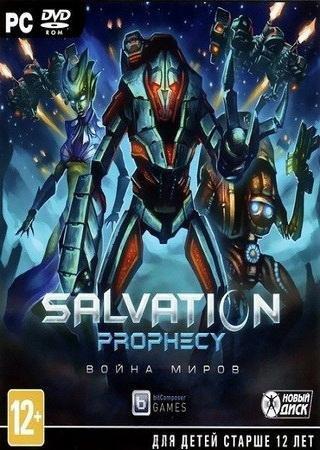 Salvation Prophecy