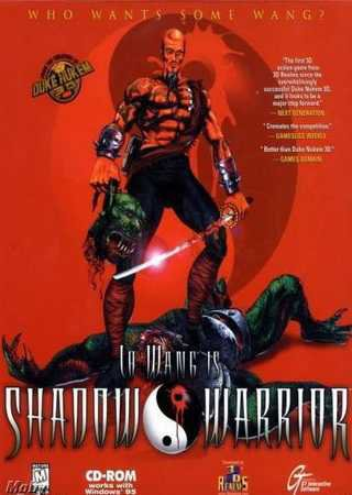 Shadow Warrior HRP
