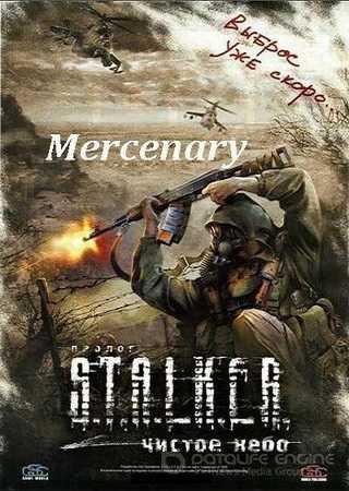 S.T.A.L.K.E.R.: Чистое Небо - Mercenary