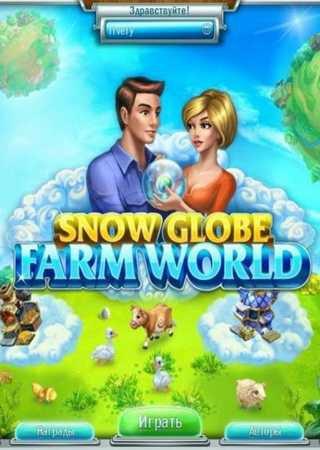 Snow Globe: Farm World