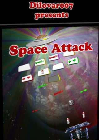 Space Attack Arcanoid
