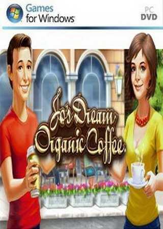 Мечта Джо. Органический кофе