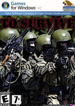 Успеть Выжить