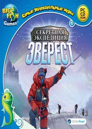 Секретная экспедиция. Эверест