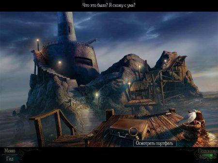 Загадочные Истории: Остров Потерянных Душ