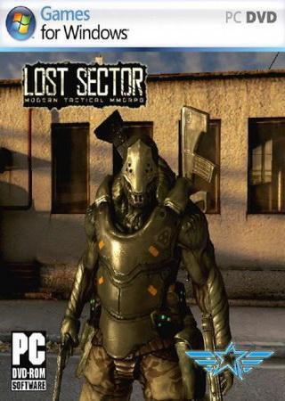 Затерянный сектор