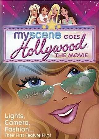 Барби покоряет Голливуд