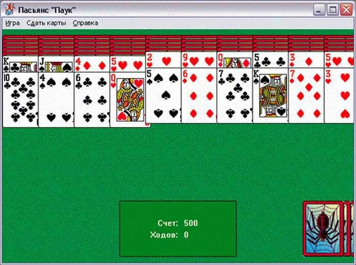 игры карты онлайн бесплатно