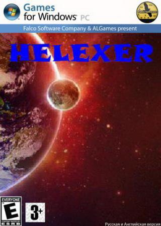 Helexer